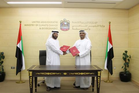 UAE Ministry of Climate Change and Environment, Ruwad Establishment ink MoU