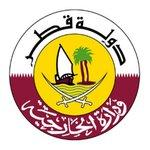 Qatar Strongly Condemns Attacks on Two Villages in Burkina Faso