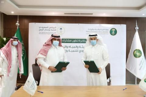 SPDRY, Ministry of Environment, Sign Memorandum of Cooperation to Support Agricultural Sector in Yemen