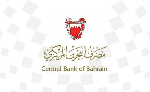 Bahrain to host InsurByte conference in June