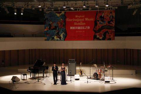 Magical Azerbaijani music in Sichuan