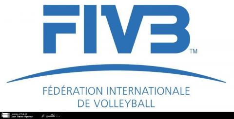 FIVB president responds to Iran complaint against US