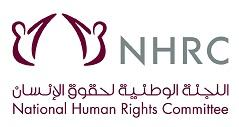 NHRC Secretary-General: Mental Health is one of Main Pillars of NHRC's Strategy