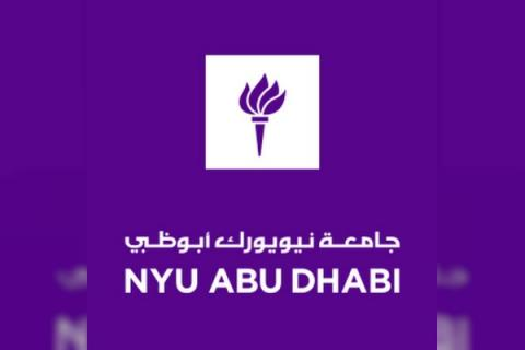 NYU to establish