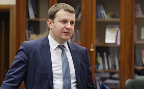 Maksim Oreshkin appointed as new co-chair of Russia-Azerbaijan intergovernmental commission