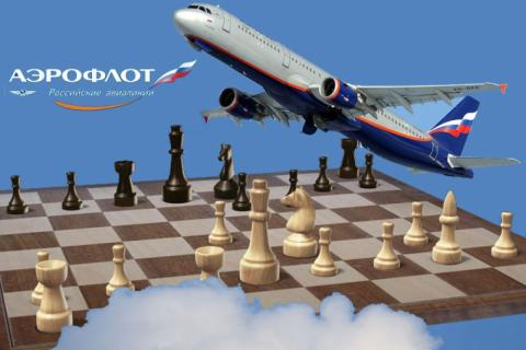 Azerbaijani chess players vying for medals at Aeroflot Open in Moscow