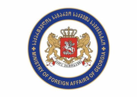 Georgian Foreign Ministry issues statement on illegal