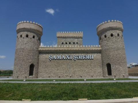 Heads of diplomatic corps accredited in Azerbaijan visit Shamakhi district