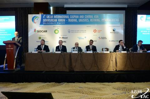 4th SOCAR Forum kicks off in Baku