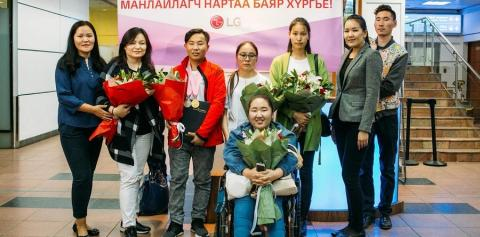 MONGOLIAN DISABLED TEENS SHOW ACHIEVEMENT IN IT COMPETITION