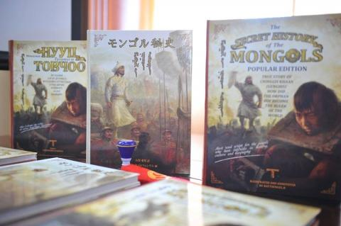 THE SECRET HISTORY OF THE MONGOLS, ILLUSTRATED BOOK PUBLISHED IN JAPANESE