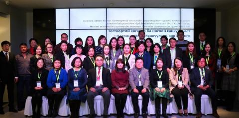 MONGOLIA TO INTRODUCE GREEN CERTIFICATION AND ECO-LABELING