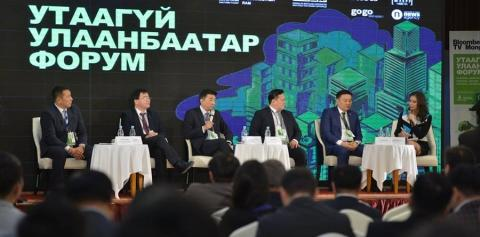 SMOG-FREE ULAANBAATAR FORUM DISCUSSES PRACTICAL SOLUTIONS
