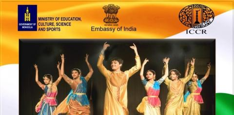 CONTEMPORARY INDIAN DANCE TO BE PERFORMED IN ULAANBAATAR