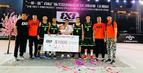 'KHOVD SHONKHORUUD' TOOK 4TH PLACE IN FIBA WUXI 3X3 CHALLENGER