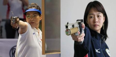 NATIONAL SHOOTING TEAM TO COMPETE IN WORLD CUP