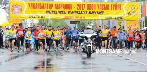 30 THOUSAND RUNNERS REGISTERED FOR ULAANBAATAR MARATHON-2018