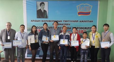DRAUGHTS GRANDMASTERS COMPETED FOR RANKING