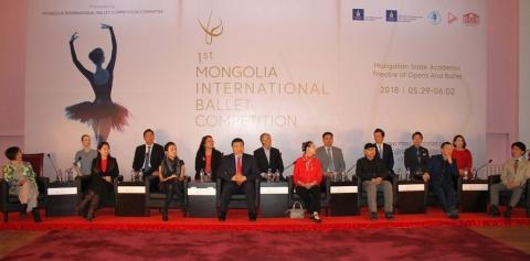 MONGOLIAN FIRST INTERNATIONAL BALLET COMPETITION TAKING PLACE