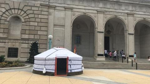 MONGOLIAN CULTURAL NIGHT HELD AT SMITHSONIAN INSTITUTION