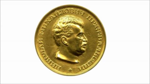 PRZEWALSKI GOLD MEDAL TO BE AWARDED TO MONGOLIAN SCHOLAR
