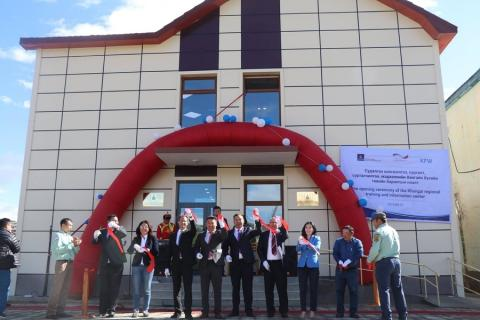 ENVIRONMENTAL RESEARCH AND TRAINING CENTER OPENED IN ARKHANGAI