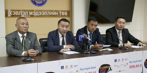 MONGOLIA TO JOIN WORLD CLEANUP DAY