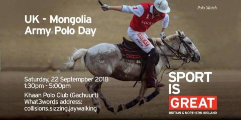 UK-MONGOLIA POLO DAY TO TAKE PLACE FOR THE FOURTH YEAR