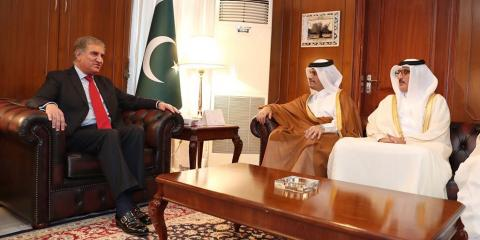 Qatar's Deputy Prime Minister and Minister of Foreign Affairs Meets Foreign Minister of Pakistan