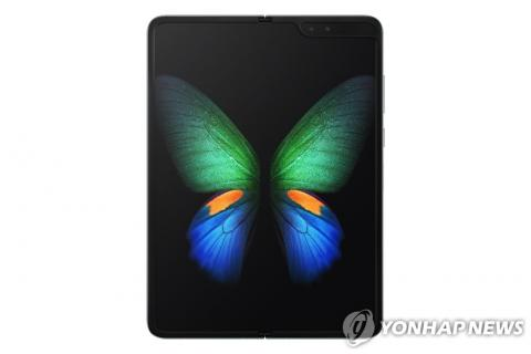 Samsung says Galaxy Fold preorders fully booked in U.S.