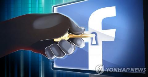 S. Korean users plan to sue Facebook over leaked user data