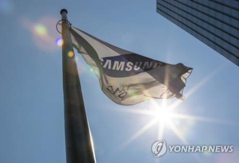 Samsung Electronics Q3 operating profit jumps 20.4 pct to hit record high