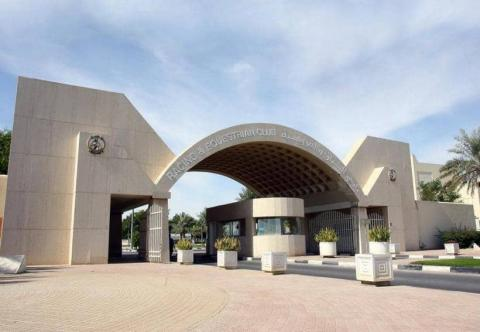 Qatar Equestrian and Racing Club to Organize Local Arabian Purebred Horses Competition