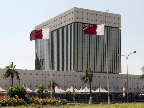 Qatar Central Bank Participates in Conference of G-20 on Regulating Innovation in Financial System