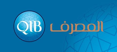 QIB Wins Best Islamic Bank in Qatar Award