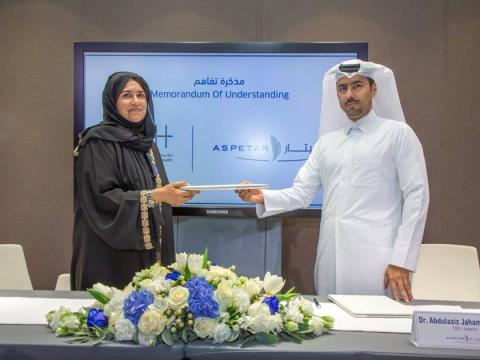 Aspetar Sings MoU with WISH
