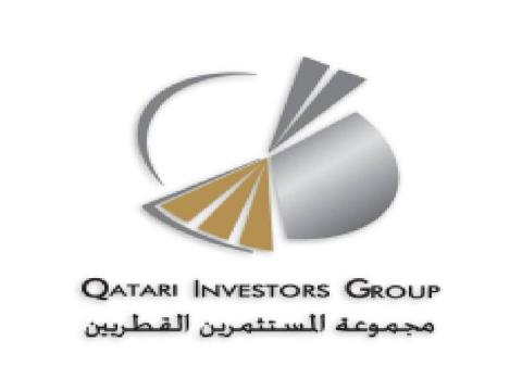 Qatari Investors Group Discloses Financial Statements for First Quarter of 2021