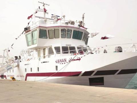 Janan Research Vessel Begins Trip to Study Marine Environment in Regional Waters