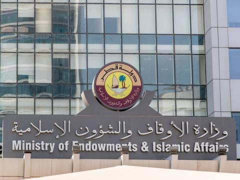 Qatar Participates in 7th Meeting of GCC Ministers Responsible for Islamic Affairs and Endowmen