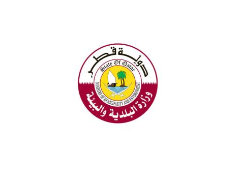 Qatar's Ministry of Municipality and Environment Organize Seminar on Responding to Nuclear, Radiological Emergencies