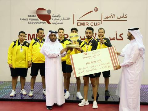 Qatar SC Crowned Champions of HH Amirs Table Tennis Cup