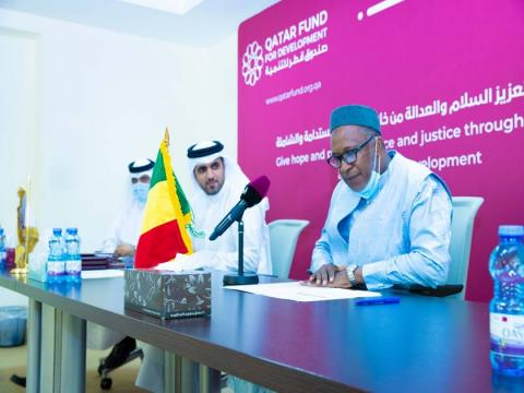 Qatar and Mali Sign Agreement to Support Malian Children's Access to Education