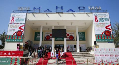 Int'l Film Festival of CIS countries,Baltic States and Georgia kicks off in Kyrgyzstan