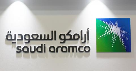 Saudi Aramco talks on main goals of its Baku office
