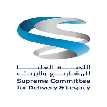 SC Security Committee Continues to Qualify Security Stadiums Trainers for World Cup 2022