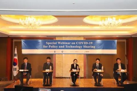 S. Korea to hold webinar on COVID-19 response know-how this week