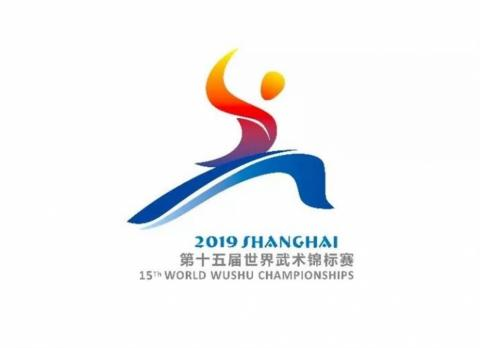 Azerbaijani fighters to compete at 15th World Wushu Championships in Shanghai