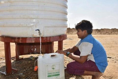 KSrelief Continues Implementing Water Supply and Environmental Sanitation Project in Hajjah Governorate, Yemen