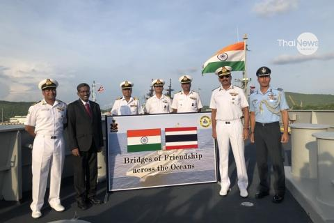 Indian warships pay visit to boost ties
