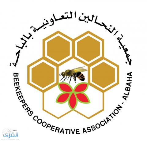 11th International Honey Festival launched in Baha
